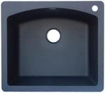 BLANCODIAMOND™ Single Bowl Bar / Prep Sink 25